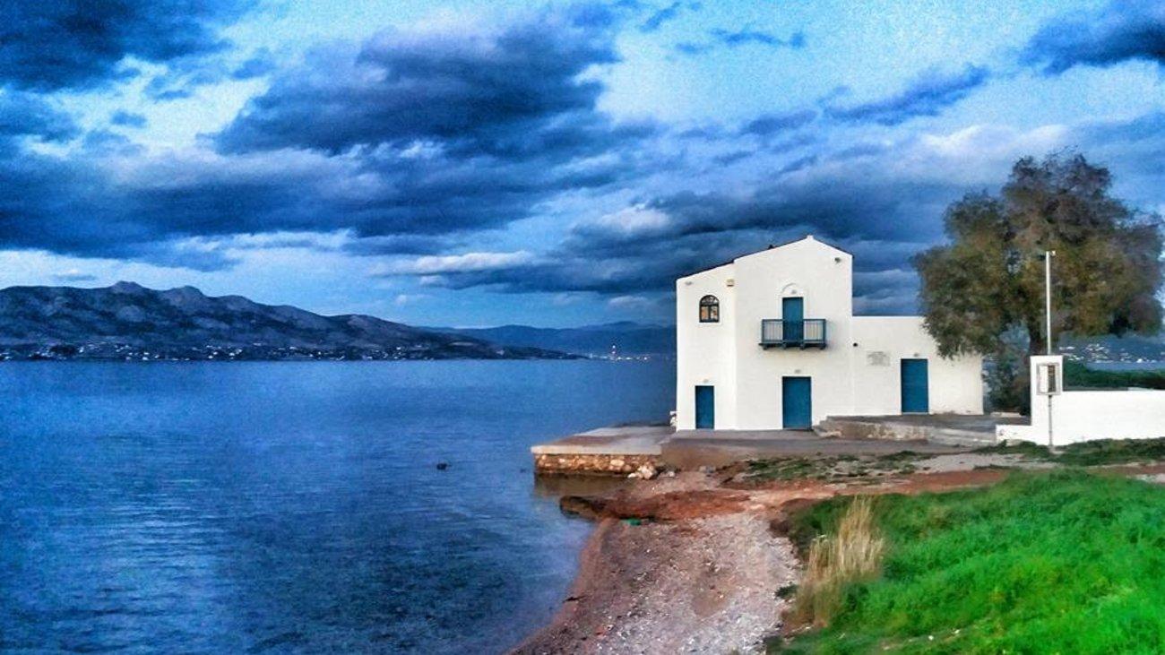 Isla de Salamina